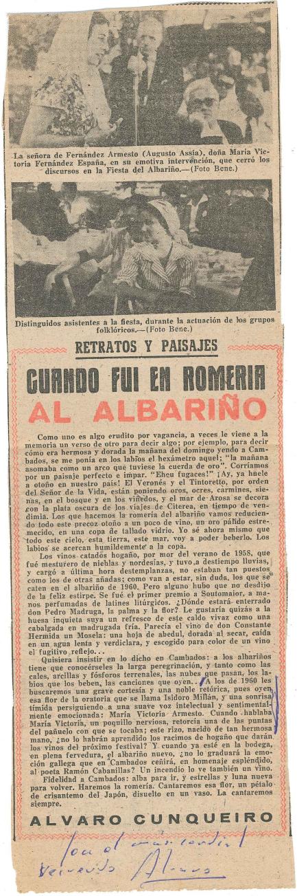 1959 - Fiesta Albariño (Cunqueiro) - Material cedido por la Fundación Barrie.